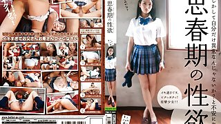 Hikari Mitsumune in Young Sexual Desire part 2.2