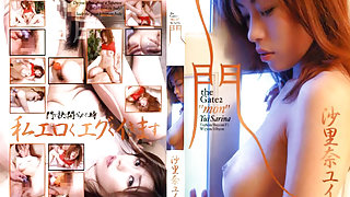 Yui Sarina in Mon2 The Gate (Uncensored)